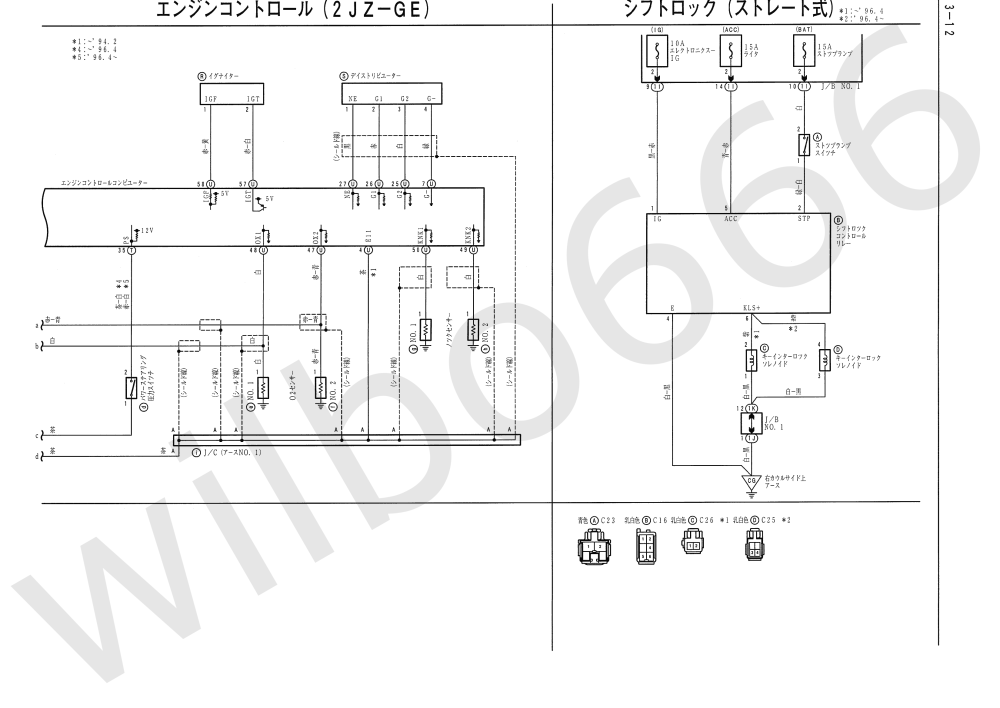 medium resolution of jza80 electrical wiring diagram book 6742505