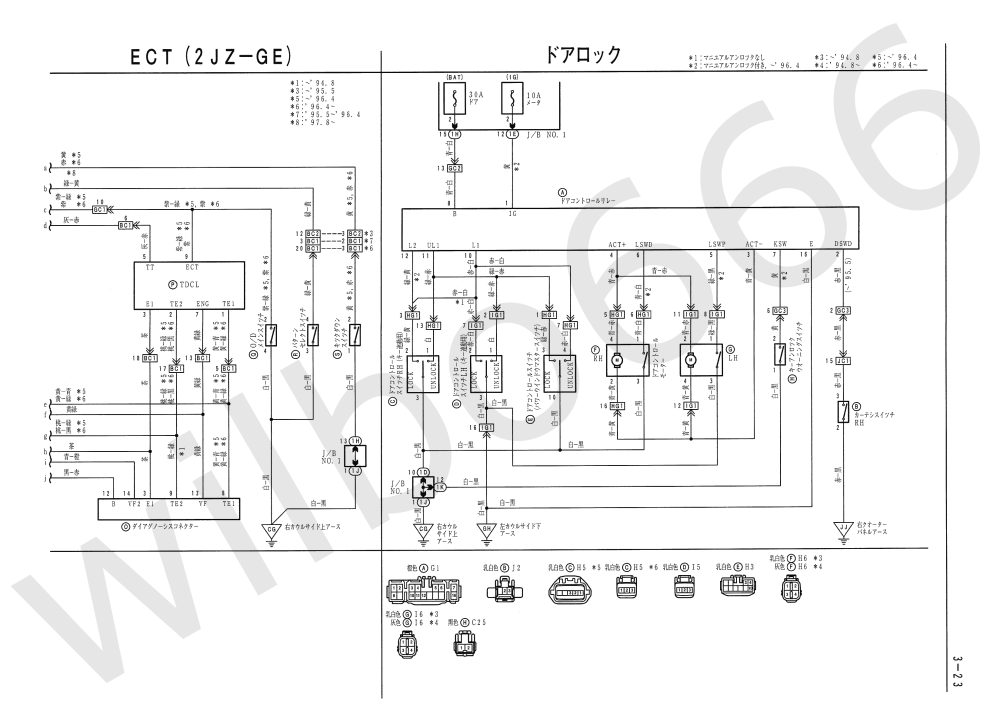 medium resolution of wilbo666 2jz ge jza80 supra engine wiring toyota supra mk4 wiring diagram toyota supra wiring diagram