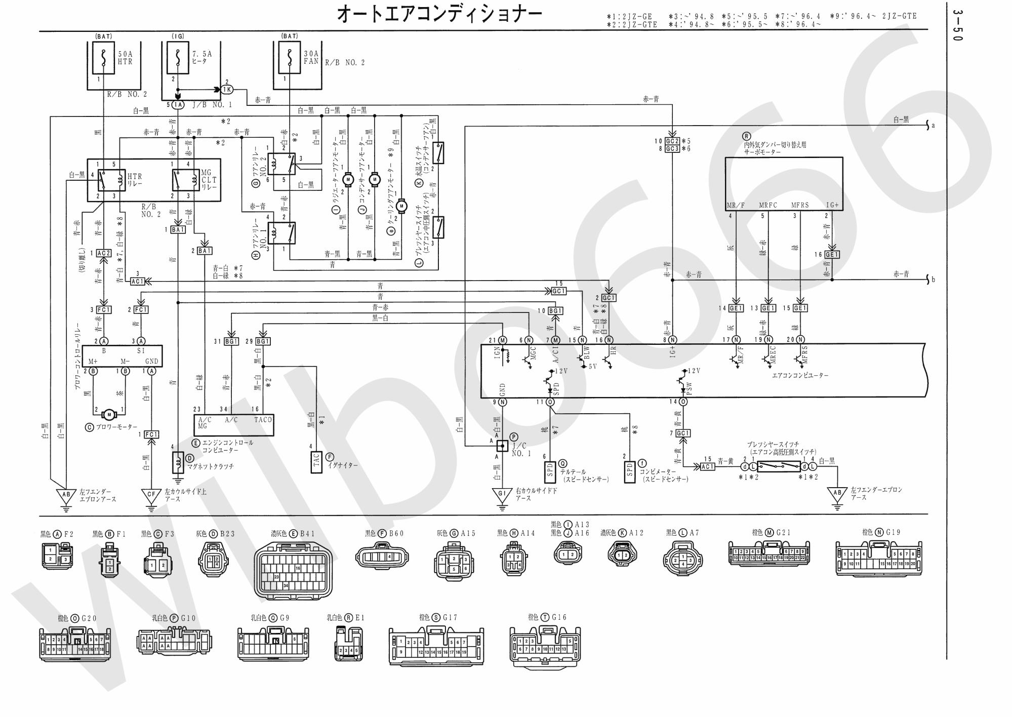 hight resolution of jza80 toyota supra 2jz ge wiring diagrams