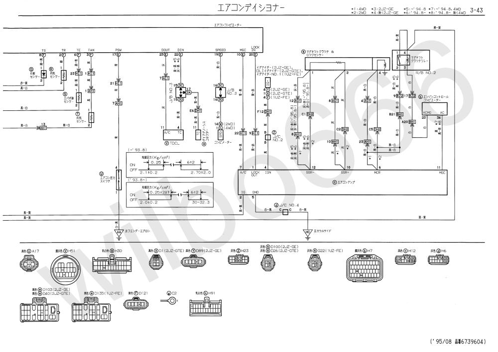 medium resolution of jzs147 toyota aristo 2jz gte nsw sta wiring diagram