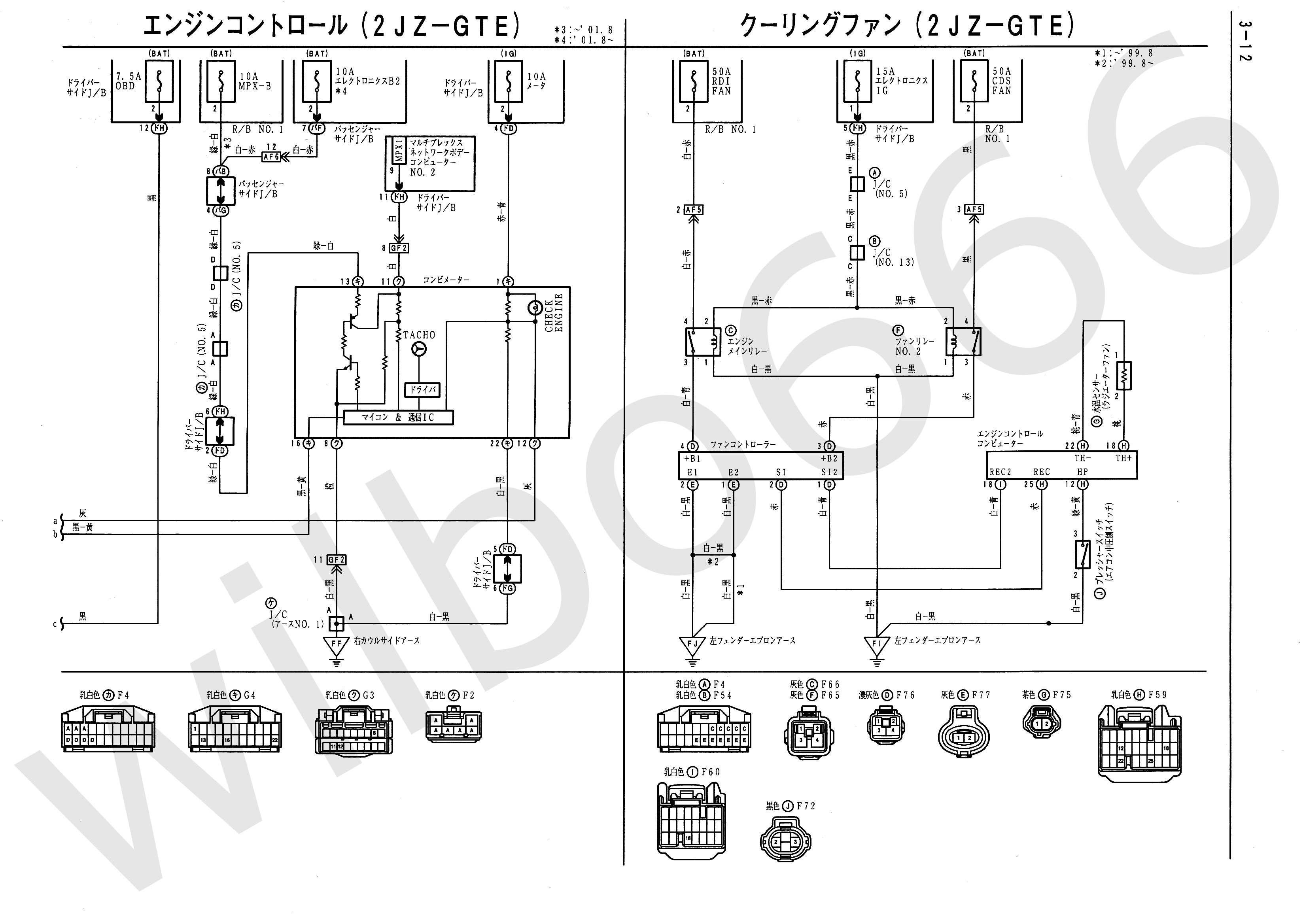 Wiring Diagram Toyota Crown 2jzge