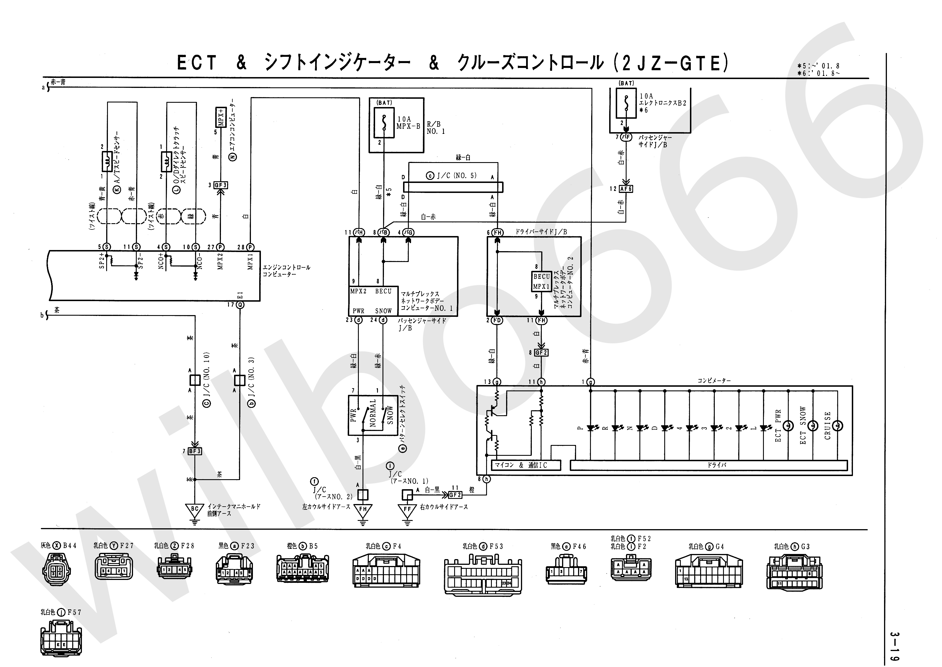 77 ford f700 wiring diagram   27 wiring diagram images