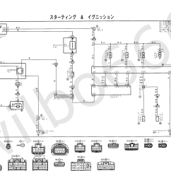1996 Toyota Land Cruiser Electrical Wiring Diagram Ewd 2002 Camry Engine Ecm Library Jzs161 Aristo 2jz Gte Vvti Diagrams