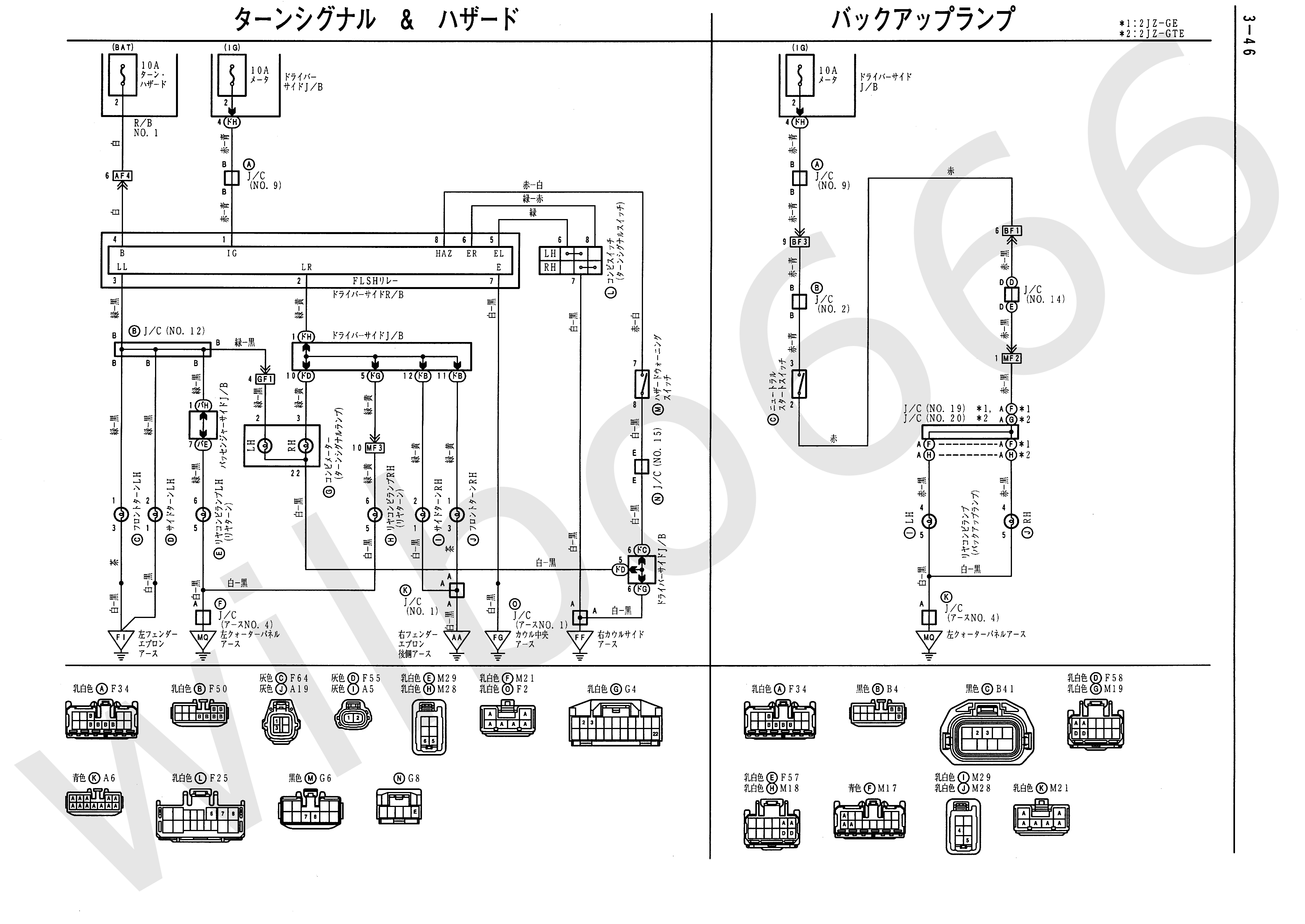 1jzgte vvti alternator wiring diagram 1998 ford taurus cooling system wilbo666 2jz gte jzs161 aristo engine