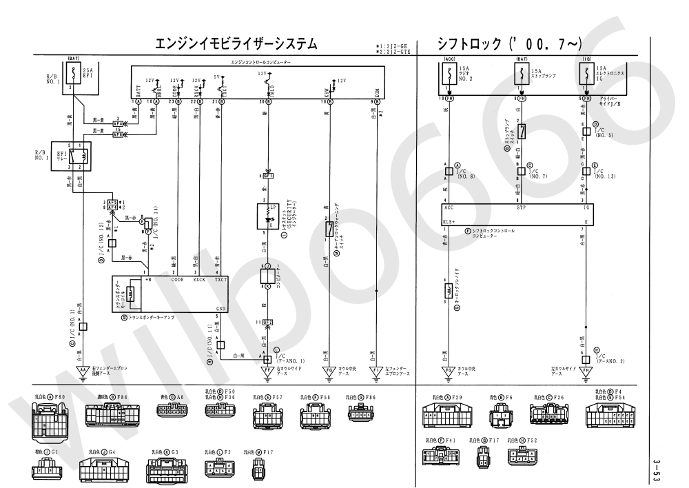 medium resolution of wiring diagram for automatic lock