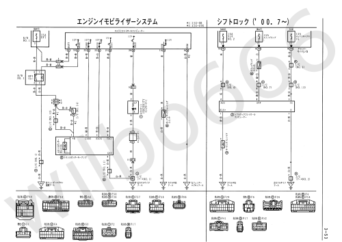 small resolution of wiring diagram for automatic lock