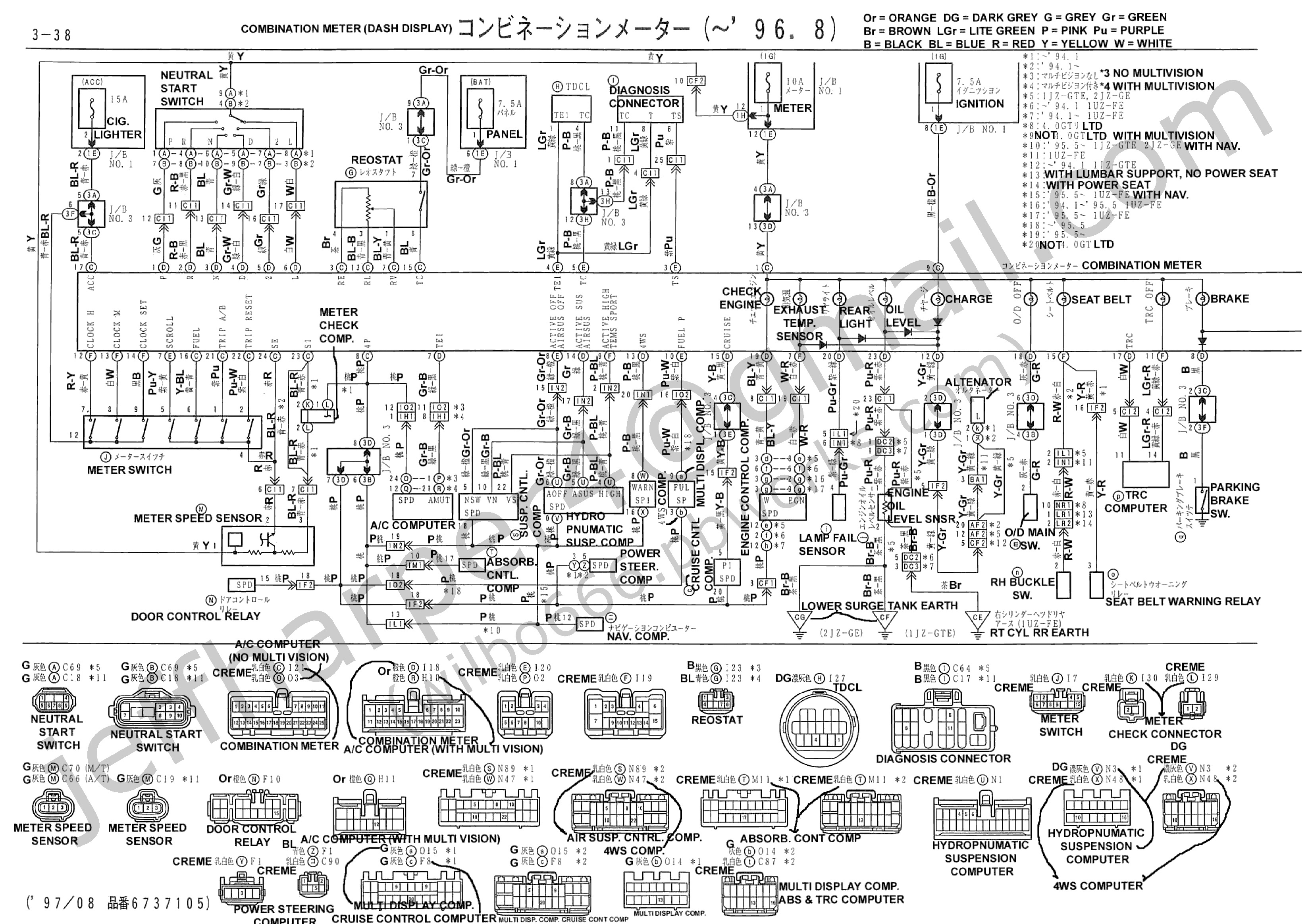 [WRG-7045] Toyota Mark X Ecu Wiring Diagram