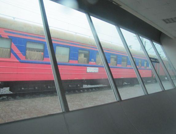 Station3