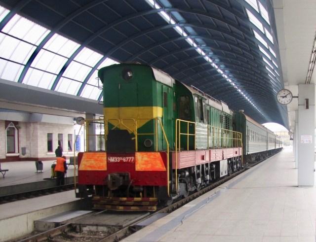 Moldova Loco