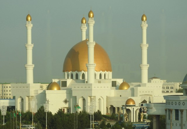 Mary Mosque
