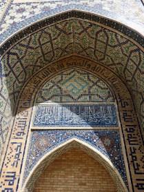 Bibi-Khanym Mosque3