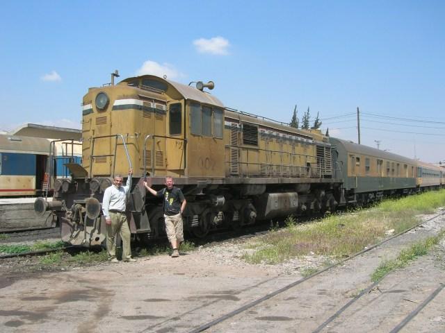 Damascus Train