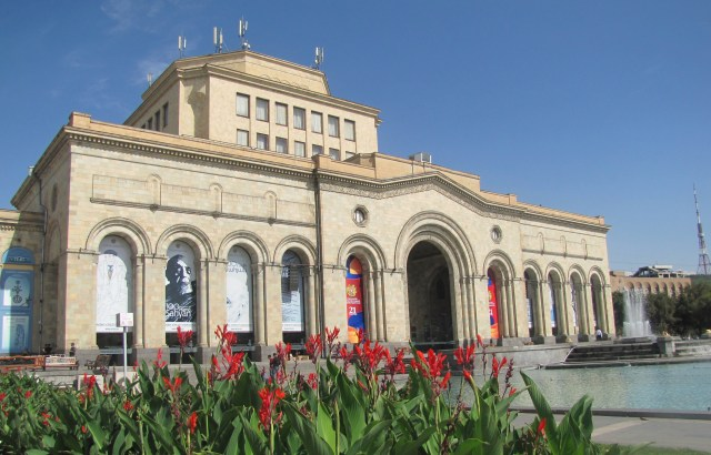 Yerevan Culture Centre, Armenia