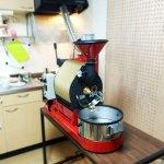 埼玉県加須市にナナハン焙煎機を設置しました。