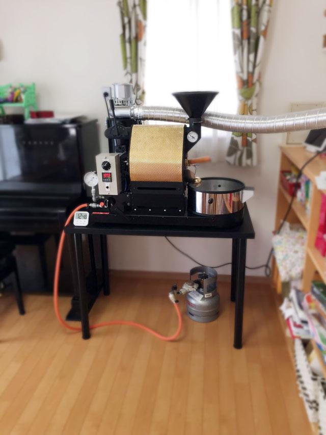 広島県尾道市にナナハン焙煎機を設置しました。