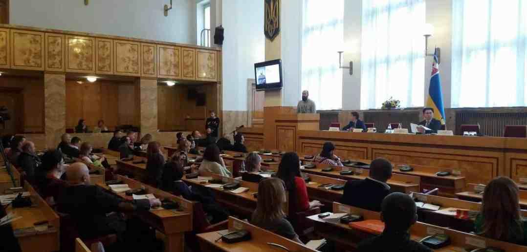 Ukrainian tourism strategy