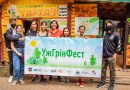 Youth in Ukraine respects Nature!