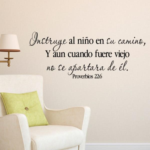 Proverbios 22v6 Spanish Vinyl Wall Decal 2