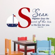 Psalm 93v4 Vinyl Wall Decal version 2