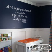 Jeremiah 1:5 Vinyl Wall Decal 4