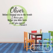 Jeremiah 1v5 Vinyl Wall Decal version 9