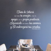 Proverbios 3v5-6 Vinyl Wall Decal 4 Spanish