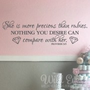 Proverbs 3v15 Vinyl Wall Decal version 1