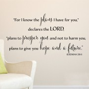 Jeremiah 29v11 Vinyl Wall Decal 12