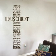 Names for Jesus Christ Cross Vinyl Wall Decal