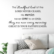 Lamentations 3v22-23 Vinyl Wall Decal