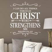 Philippians 4v13 Vinyl Wall Decal 2
