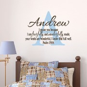 Psalm 139v14 Vinyl Wall Decal 12