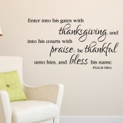 Psalm 100v4 Vinyl Wall Decal