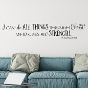 Philippians 4v13 Vinyl Wall Decal 5