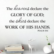 Psalm 19:1 Vinyl Wall Decal