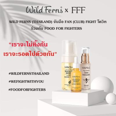 Wild Ferns Thailand will be taking part of helping to make a donation towards medical personnel, volunteers and people who have suffered from the COVID-19 situation together with through the non-profit organisation Food For Fighters, run from Chulalongkorn University Bangkok, Thailand.