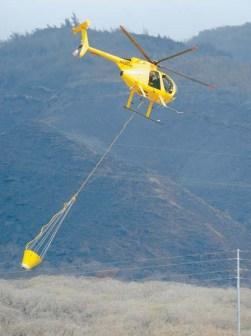 Maui fire helicopter