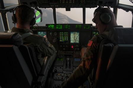 MAFFS cockpit