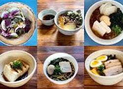 Izakaya Gama Restaurant