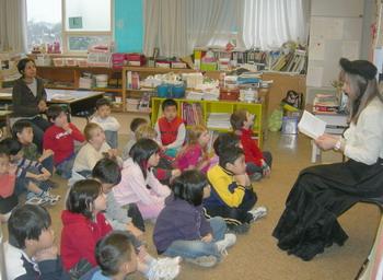 school reading