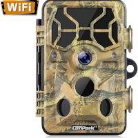 campark t80 wifi cam