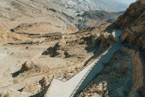 Masada hiking trails up