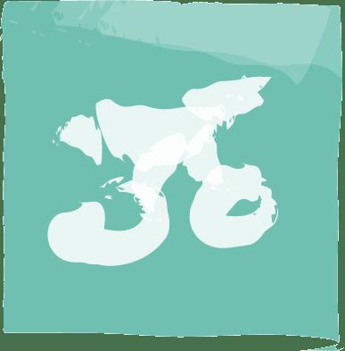 Cycling icon.