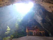 Temple in cave.