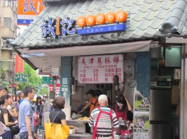 Famous spring onion pancake joint