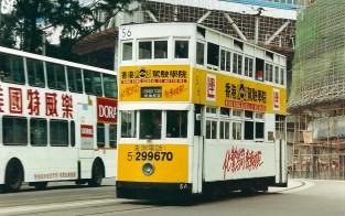 honkong12
