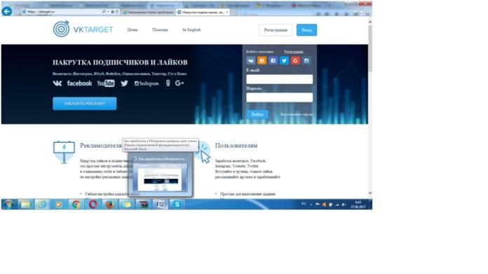 vktarget.ru - лайки, подписки, просмотры