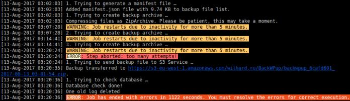 Ошибка backwpup error