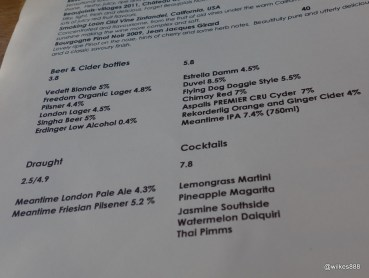 The Begging Bowl - Drinks Menu