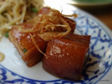 The Begging Bowl - Good for Pork Belly Lovers